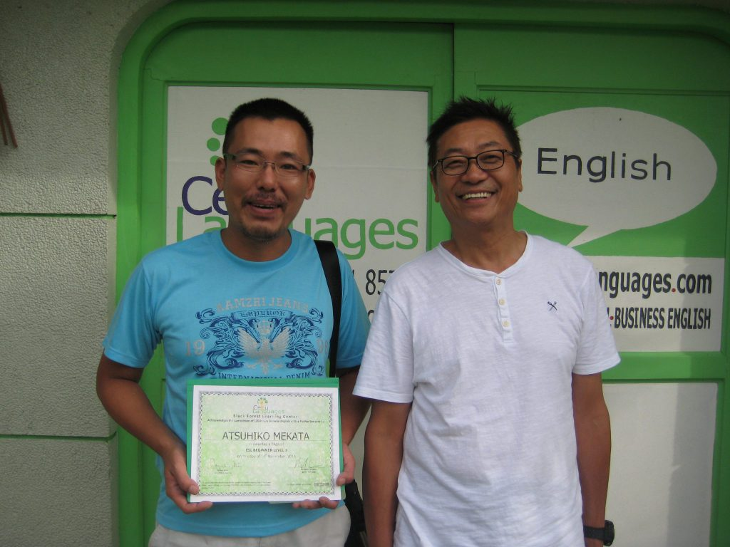 English IELTS Study Course Center Cebu Philippines ESL School Gallery aнглийский школа Себу Филиппины