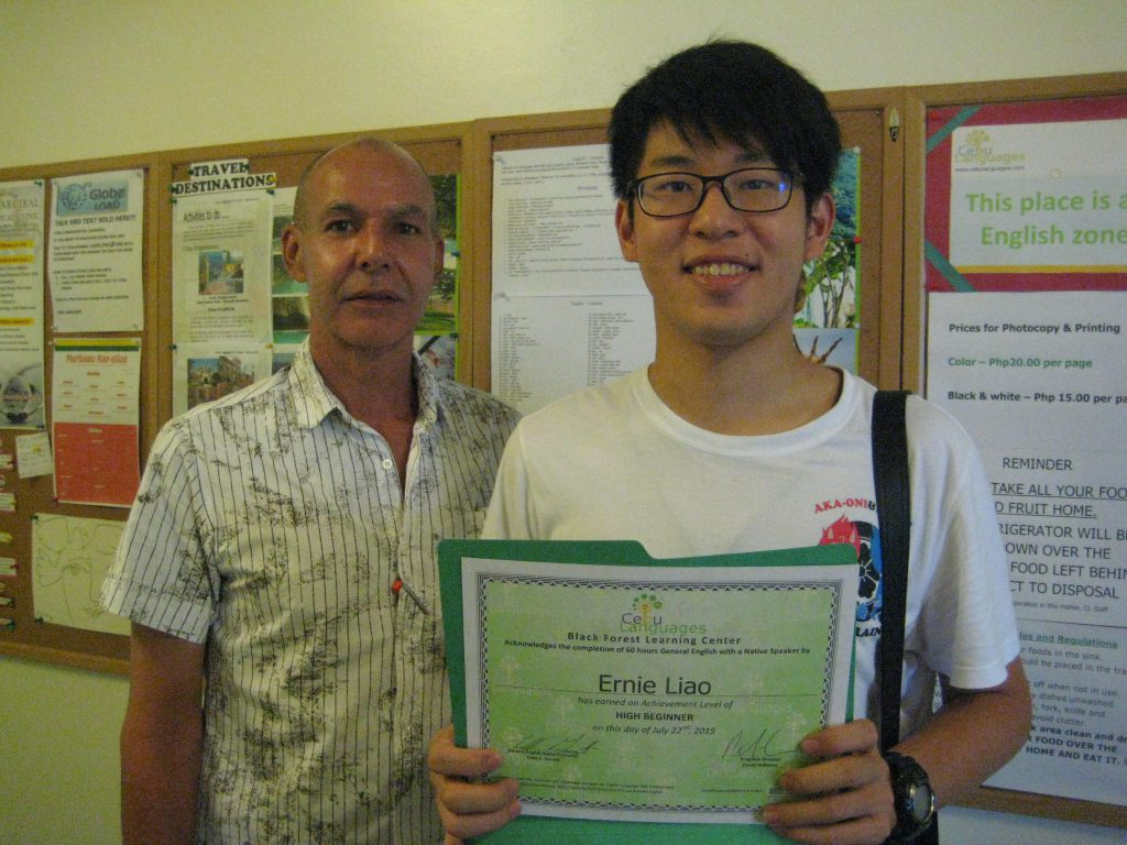 study_general_english_program